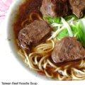Asian Beef Noodle Soup