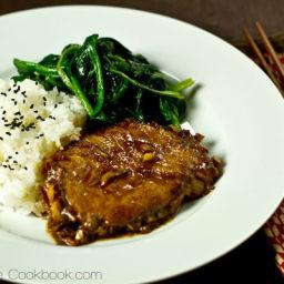 Asian Pork Chop (Ginger Soy Sauce)
