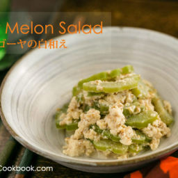 Bitter Melon Salad Recipe