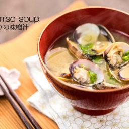 Clam Soup (Clam Miso Soup)