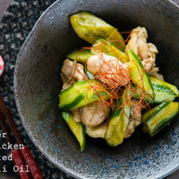 Cucumber and Chicken Marinated in Chili Oil Recipe