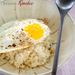Express Egg Rice, the 5 minute rice bowl