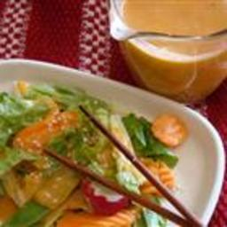 Famous Japanese Restaurant-Style Salad Dressing