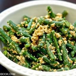 Green Bean Shiraae