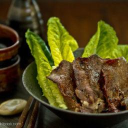 Gyutan | BBQ Beef Tongue Recipe