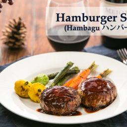 Hamburger Steak (Hambagu) Recipe