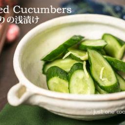 Pickled Cucumbers Recipe