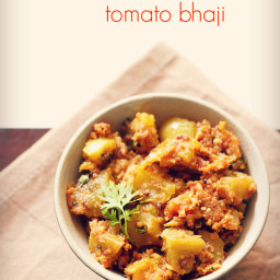 tomato bhaji recipe, how to make tomato bhaji recipe