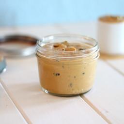 White Chocolate Espresso Peanut Butter