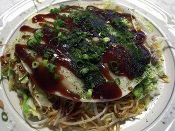 Okonomiyaki, Hiroshima Style - BigOven
