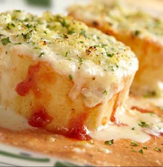 Olive Garden 39 S Lasagna Rollata Al Forno